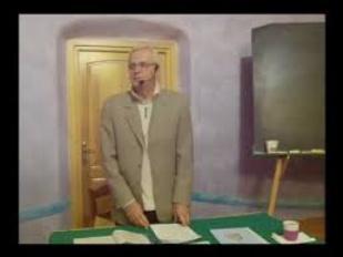 I Vangeli, Il libro dei Misteri di tutti i Misteri